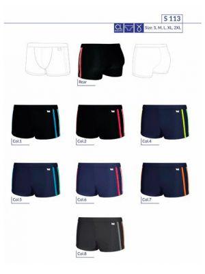 На картинке изображено - Мужские плавки-шорты Self S113 | фото 4